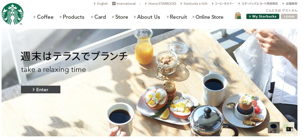 スクリーンショット 2014-05-07 17.44.35