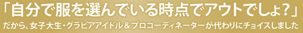 スクリーンショット 2014-12-29 22.04.14