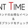 スクリーンショット 2015-01-11 20.41.03
