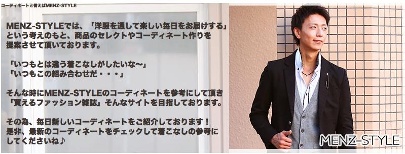 スクリーンショット 2015-01-20 17.26.59