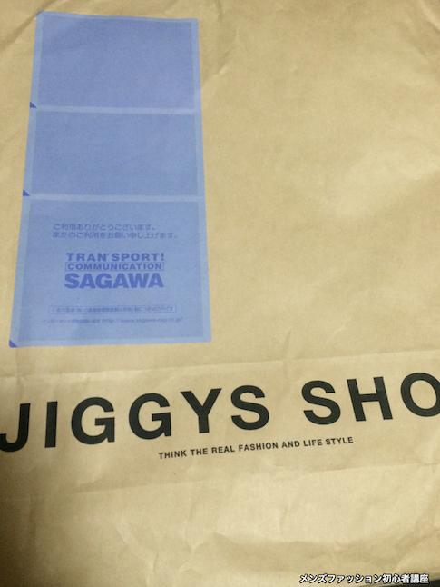 JIGGYS SHOP袋