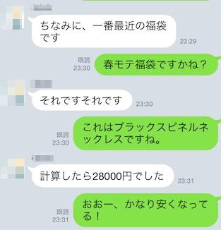 LINE4