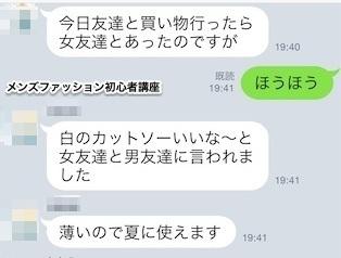 読者さん4