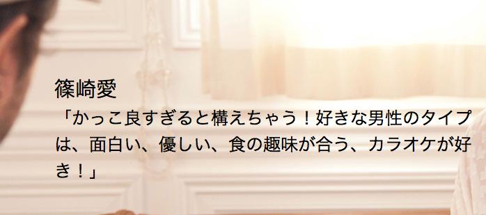 スクリーンショット 2015-04-22 18.45.57