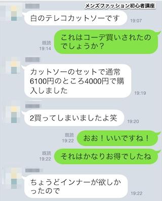 読者さん1