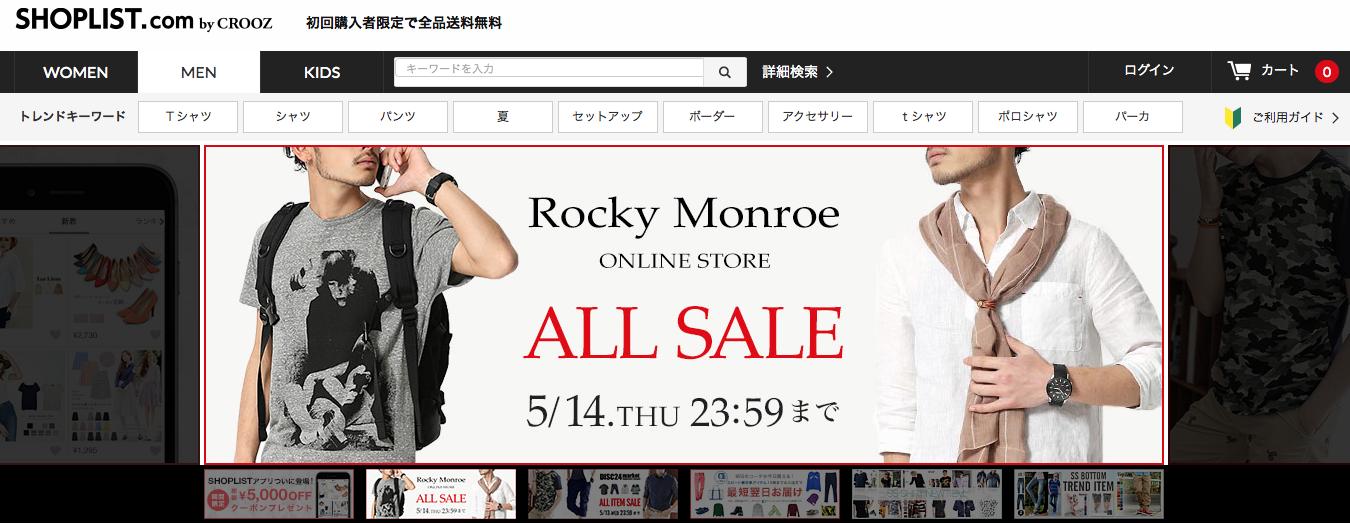 Shoplist.com