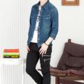 七分袖デニムシャツ×プリントTシャツ×スキニーブーツカットパンツ(3点セット)