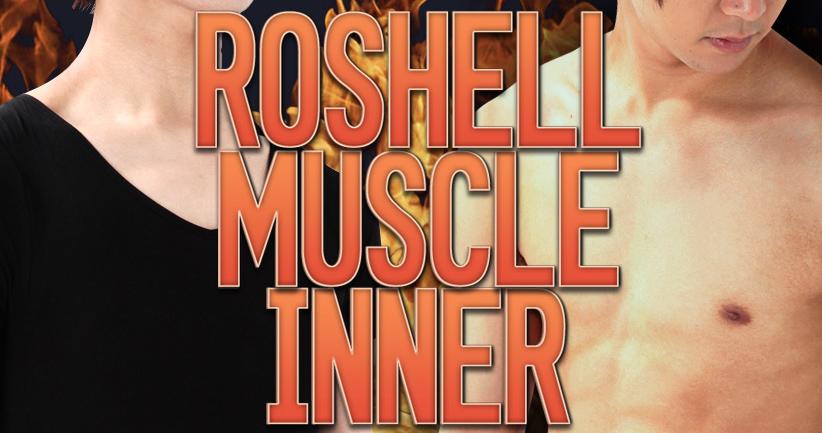 Roshell