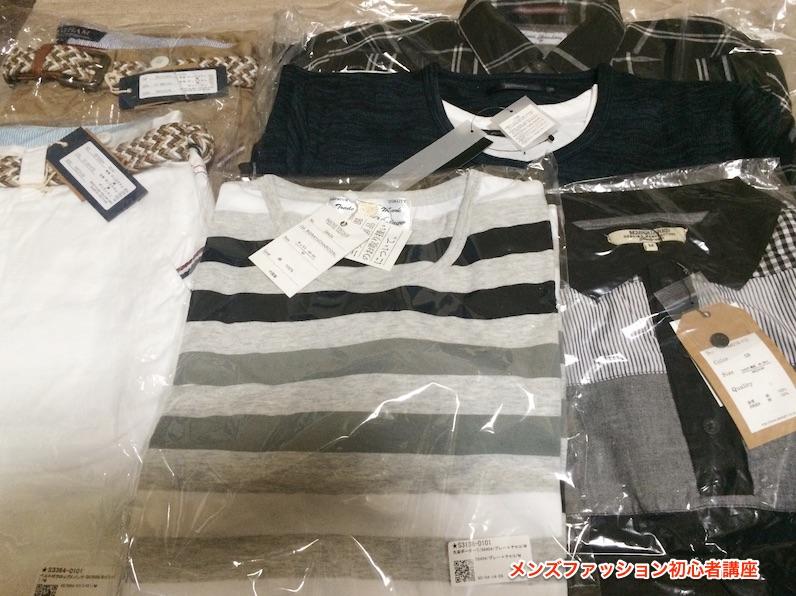 メンズファッション+夏のモテ福袋2