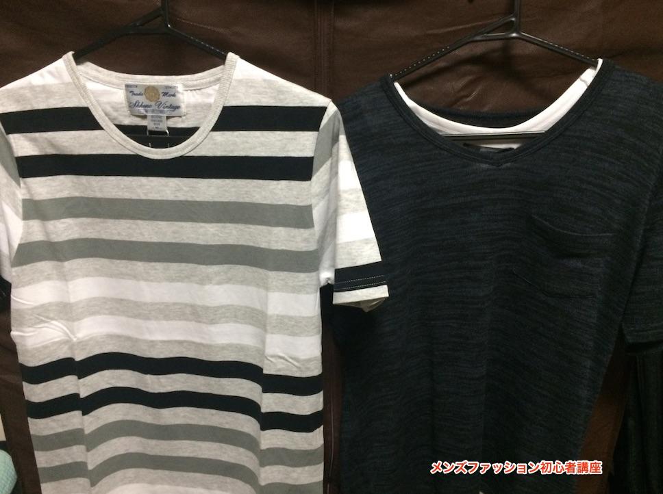 メンズファッション+夏のモテ福袋4