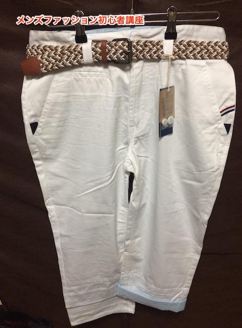 メンズファッション+夏のモテ福袋7