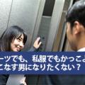 20代社会人秋コーデサムネ