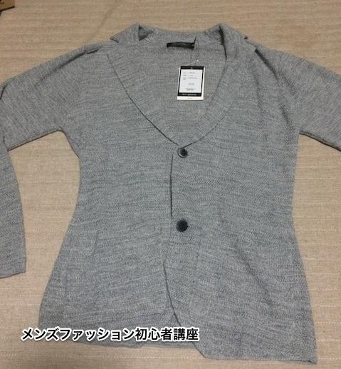 カワリ編みニットテーラードジャケット(グレー)