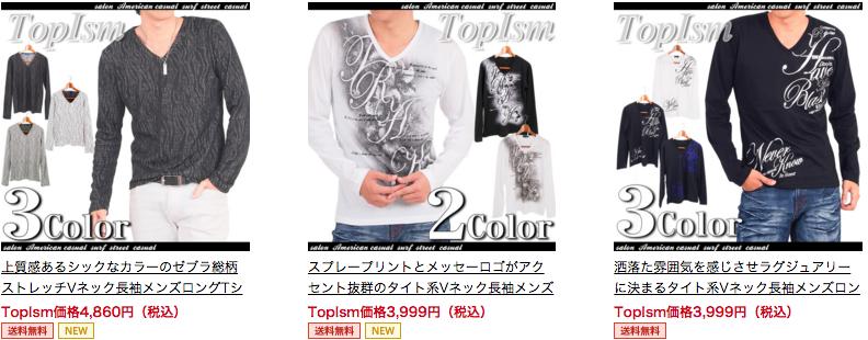 topism3