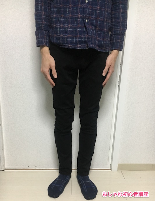dcollection_skinny6