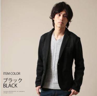 jacket-tailored2
